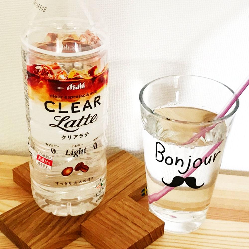 Asahi Clear Latte