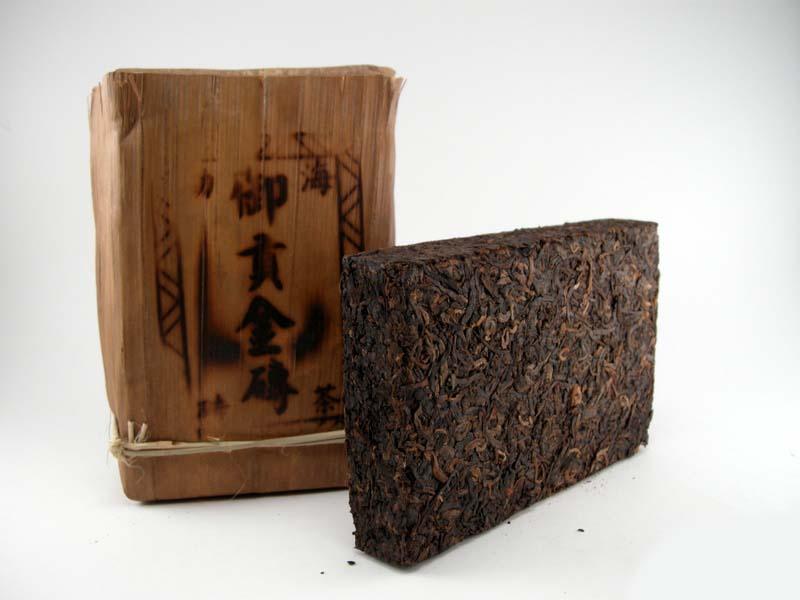 zhuang cha, brique de puerh